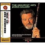 世界第一长笛 詹姆斯•高尔威的天籁笛音(CD)