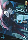 Dusk Maiden of Amnesia, Tome 4 : by Maybe (2014-11-07)