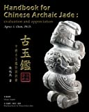 img - for Handbook for Chinese Archaic Jade: evaluation and appreciation book / textbook / text book
