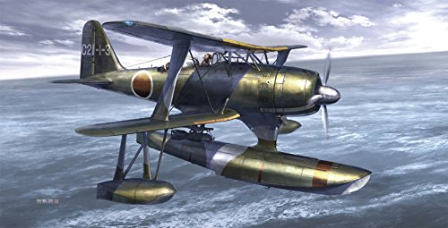 1/48 Type-0 Water reconnaissance aircraft 11 -inch heavy cruiser equipped aircraft