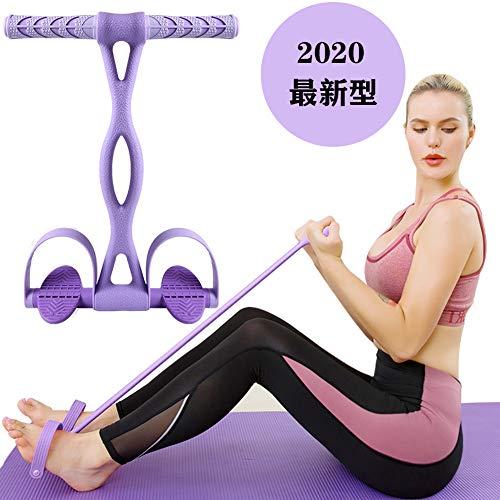 YAASOKU トレーニングチューブ シットアップ 腹筋エクササイズ トレーニング ペダルプラー 筋肉トレーニング ダイエット フィットネス機器 ヨガストラップ 腹筋 器具 美尻 プルロープ