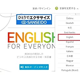 Amazon Co Jp English For Everyone English Vocabulary Builder English Edition 電子書籍 Dk Kindleストア