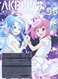 AKB0048 next stage VOL.05 - Anime