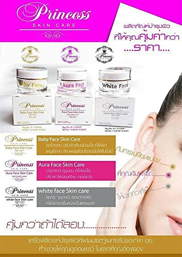 Amazon Com Princess Skin Care Treatment Set Aura Face White