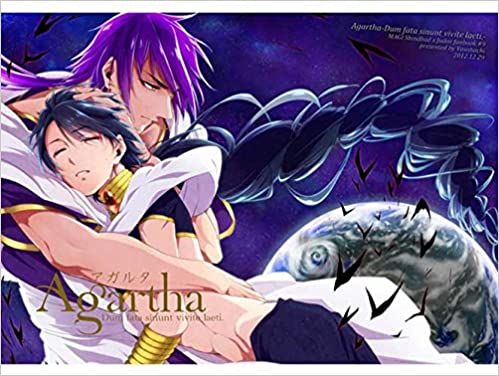 Doujinshi Yaoi Featuring the Labyrinth of Magic Magi Agartha