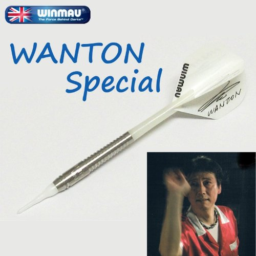 WINMAU WANTON Special(ワンタンスペシャル) 18g ソフトダーツ/バレル/矢