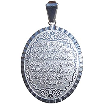 "2 1//8/"" Tall Sterling Silver Muslim Allah Charm Pendant .925"