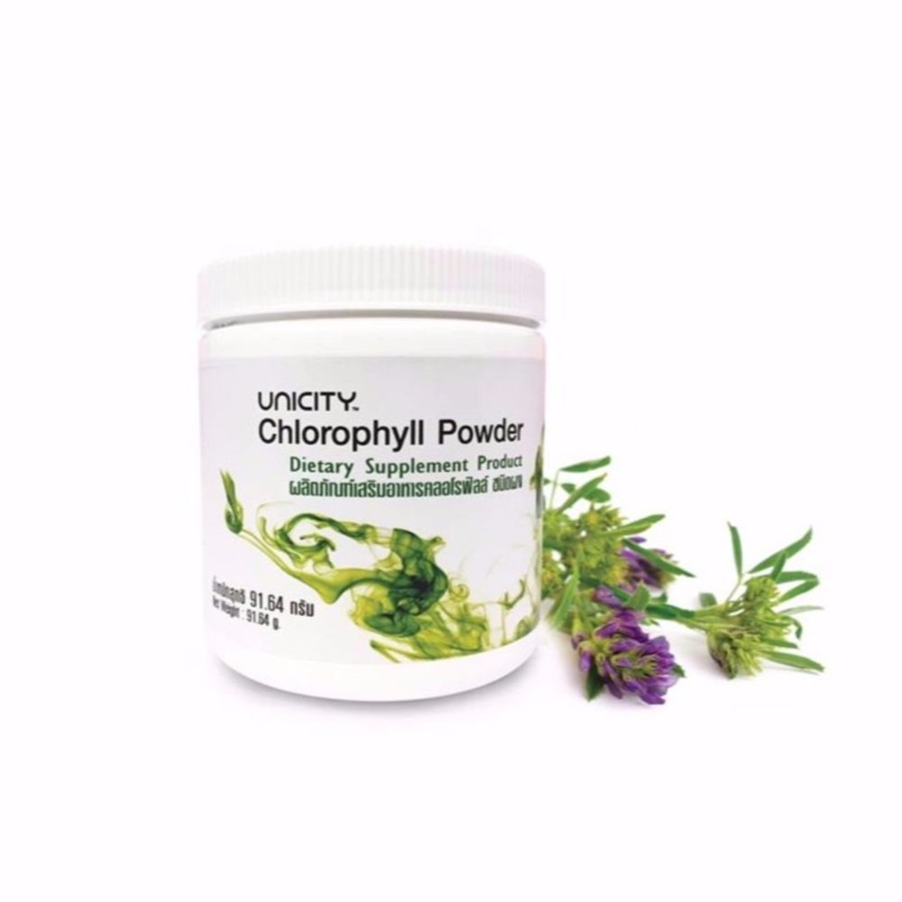 Unicity Chlorophyll Powder 3.23 Ounce by Unicity Thailand (Image #1)