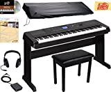 Yamaha DGX-660 Digital Piano - Black Bundle with Furniture...