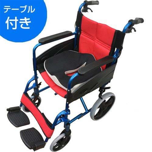 【非課税】Nice Way2(ナイスウェイ) 折りたたみ式 車椅子【座面幅約46cm】【ゆったりサイズ】【簡易式】【NW976LABJ】【介護介助用】【介助ブレーキ付き】 (ブルー(第三世代クッションテーブルセット) B07C6P4PF3 ブルー(第三世代クッションテーブルセット ブルー(第三世代クッションテーブルセット