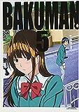 バクマン。5 〈初回限定版〉 [DVD]