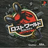 The Lost World: Jurassic Park [Japan Import]