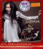 Karen Mok: On the Twelfth Floor (Taiwan import)