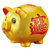 18'' Gold Pig Lucky Porcelain Fortune Pig Money Box Piggy Bank