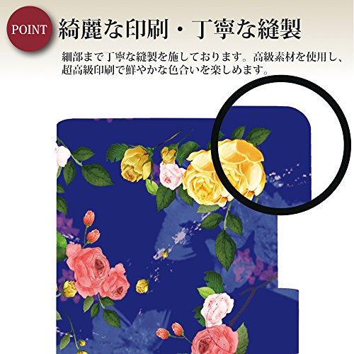 Amazon   KEIO ケイオー ZenFone...