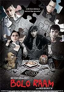 Bolo Raam (New Hindi Movie Thriller / Bollywood Film / Indian Cinema)