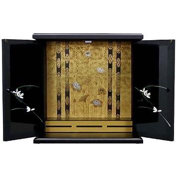 Amazon.com: Japanese Buddhist Altar Butsudan (Small, Saga ...