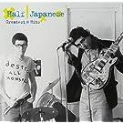 Half Japanese - Greatest Hits