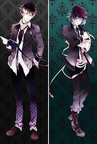 (Anime DIABOLIK LOVERS mukami ruki two Sides pillow Printed Sexy Soft Body Rectangular Pillow Cover Case 15050cm BB0378-D)