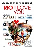 Rio, Eu Te Amo [DVD] (IMPORT) (No English version)