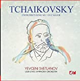 Tchaikovsky: Cherubim's Song No. 3 in C Major
