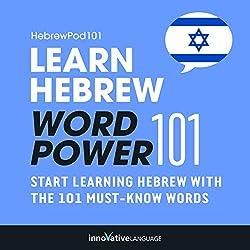 Learn Hebrew: Word Power 101