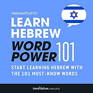 Learn Hebrew: Word Power 101 Audiobook