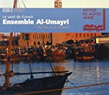 The Sawt in Kuwait by Ensemble Al-Umayri (2004-06-16)
