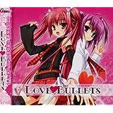 GWAVE 電気街おみやげCD vol.1 Love Bullets 通常版