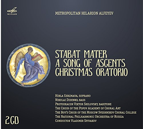 Stabat Mater, A Song of Ascents, Christmas Oratorio (Moscow Choir Boys Christmas)