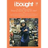 ibought 2016年Vol.12 小さい表紙画像