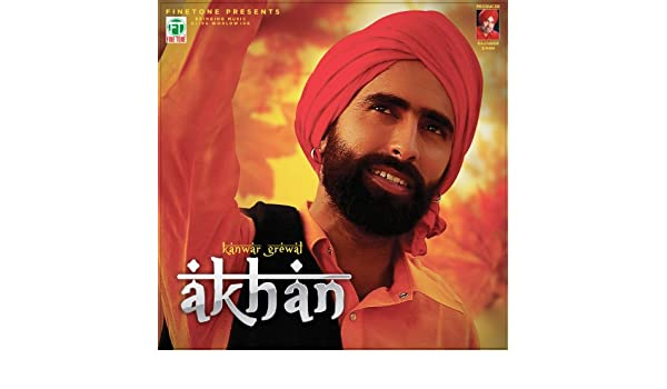 Mast by Kanwar Grewal on Amazon Music - Amazon com