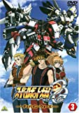 スーパーロボット大戦OG ディバイン・ウォーズ 3 [DVD]