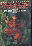 Armored Trooper Votoms - Kummen Jungle Wars Volume 3