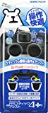 GAMETECH PS4 Anti-slip Rubber Analog Stick Thumb Grips and And Anti-slip Rubber of LR-button For FPS Games from GAMETECH