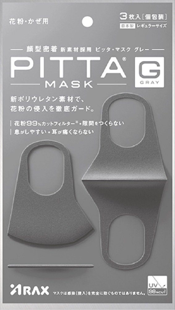 ARAX PITTA GRAY Face Mask, 3 Count (Made of polyurethane)