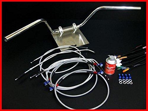 GPZ400F アップハンドル セット クルージングバーハンドル High メッシュワイヤー メッシュブレーキホース B013IBP6TM