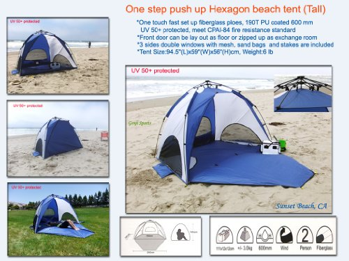 One-Step Push Up Instant beach tent Sun Shelter (Tall), Outdoor Stuffs