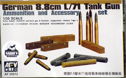 (German 8.8cm L/71 Tank Gun Ammo/Accessory Set for Pak 43/41 1-35 AFV Club)
