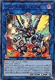 遊戯王 LGB1-JP045 ヴァレルエンド・ドラゴン (日本語版 ウルトラレア) LEGENDARY GOLD BOX
