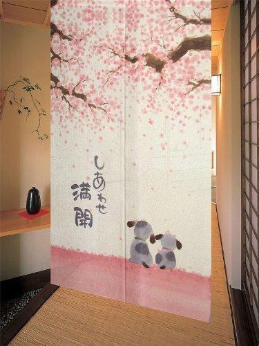 Noren Japanese Doorway Curtain 85x150cm Happy Dogs Cherry Blossom