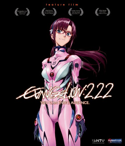 Evangelion 2.22 You Can Not Advance [Blu-ray]