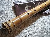 1.8 Pentatonic Shakuhachi w. Root End 5 Holes - Traditional Zen Instrument