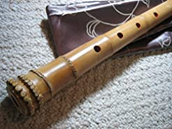 1.8 Pentatonic Shakuhachi w. Root End 5 ...