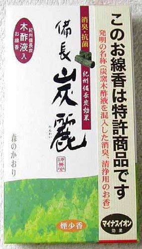 ユーザーバーマド摘む花粉症 対策 にも  消臭 にも 特許 炭の お香 備長炭 麗?森の香り ( 煙少香 タイプ )