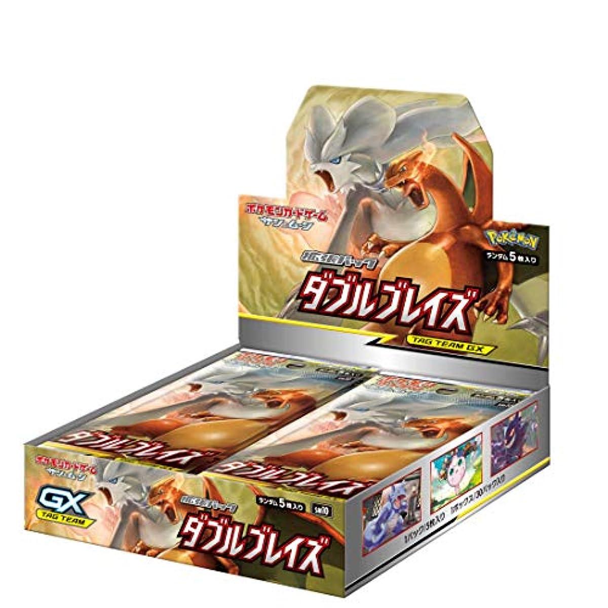 [해외] 포켓몬 카드 게임 산&문 확장 팩「 더블 블레이즈」 BOX