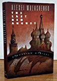img - for The Last Red August: A Russian Mystery book / textbook / text book