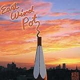 East Wind Pot