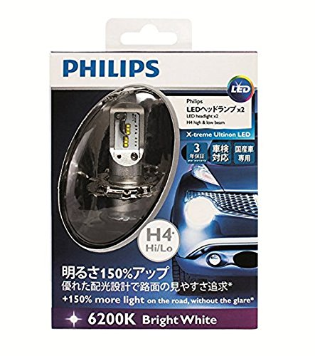 h4 philips 12953bwx2 led bulbs buy online in uae. Black Bedroom Furniture Sets. Home Design Ideas