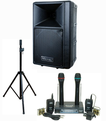 - Hisonic PA-687S, HS596B LK-687+LK-393S 150-Watt Portable PA System with Dual VHF Wireless Microphone System